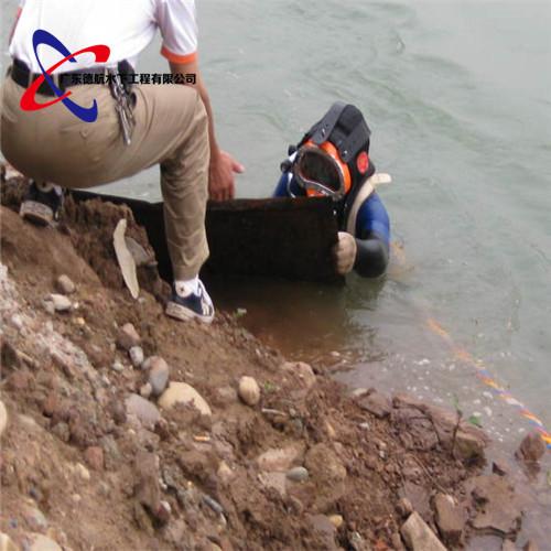 珠海市水下更换管道——施工单位公司