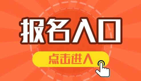 韶关市2021施工升降机证的报名流程是怎样的考试流程