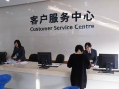 重庆月兔全国统一24小时服务热线——400售后服务