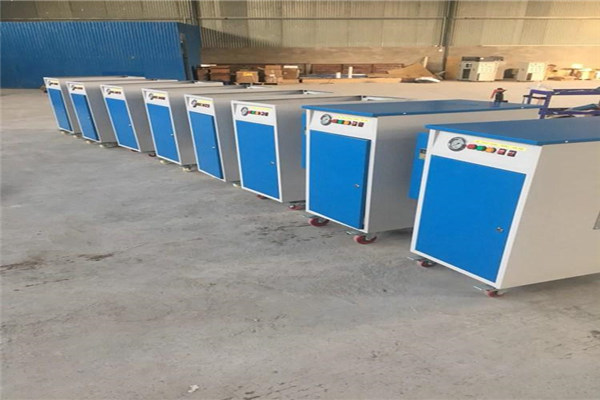 新闻:湖南岳阳 工程养护蒸汽发生器 燃油桥梁养护器 生产厂家