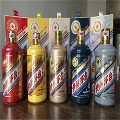 滨州(1979年茅台酒值多少钱)