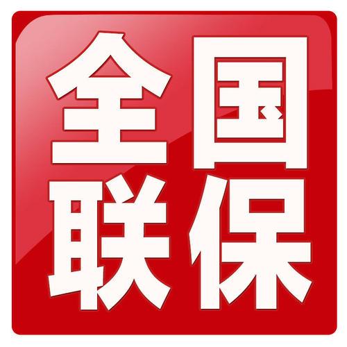 杭州希尔博锅炉售后维修服务电话-全国400报修客服热线