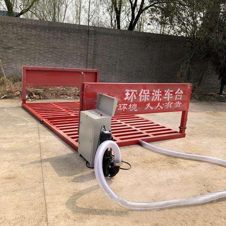 安徽黄山 车辆自动洗车台