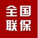 杭州飞歌空调售后400客服网点维修服务热线中心