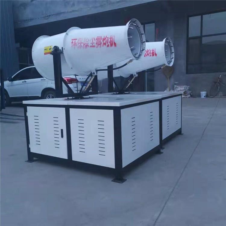 广西百色半自动除尘雾炮机50米除尘雾炮机半自动雾炮机