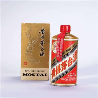 济南济阳区回收库存老酒推荐咨询