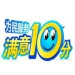 深圳龙华新区德意油烟机全国售后维修电话(全国24小时网点)客服热线中心