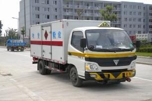 上海市宝山区到西和县危险品物流多少钱一吨
