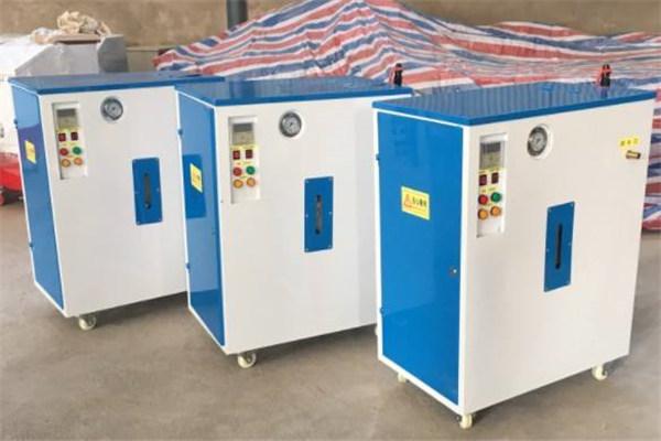 新闻:永川 立式电动桥梁蒸汽养护器 蒸汽养护机 质量至上
