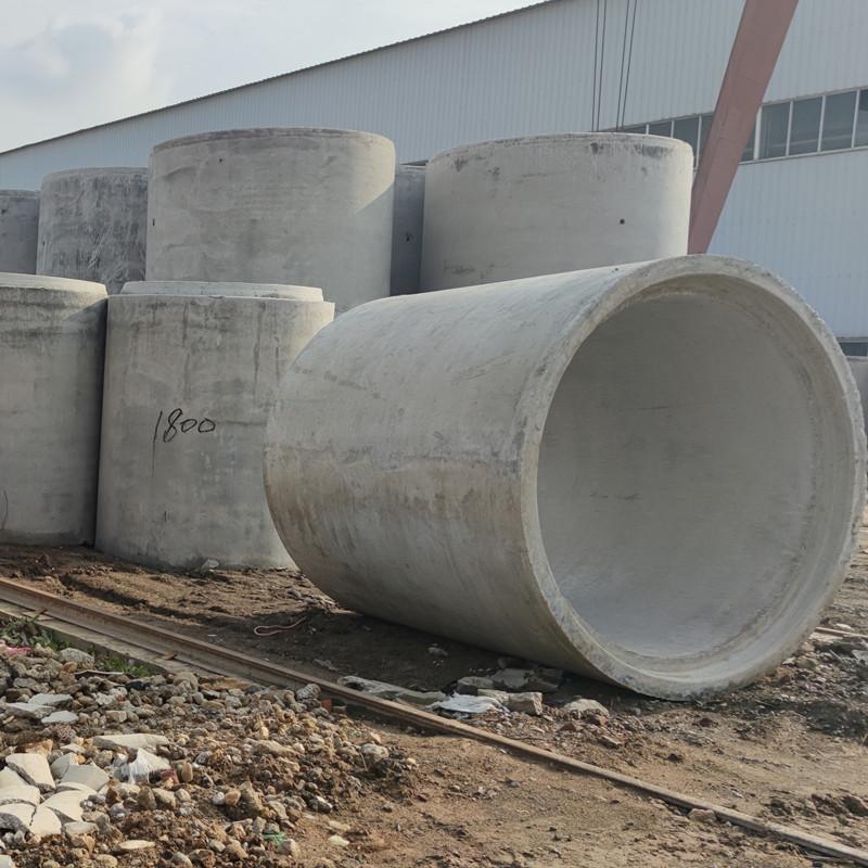 广饶铁路加厚混凝土管、多少钱欢迎考察