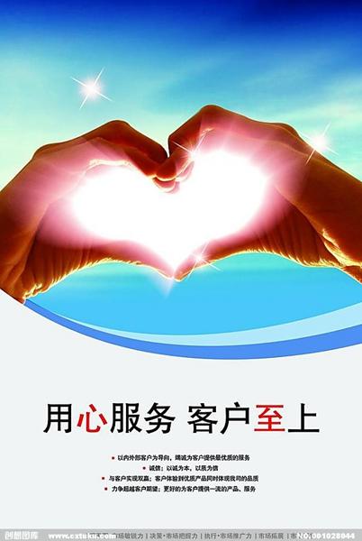 上海BH跑步机售后维修电话| 售后网点24小时服务中心