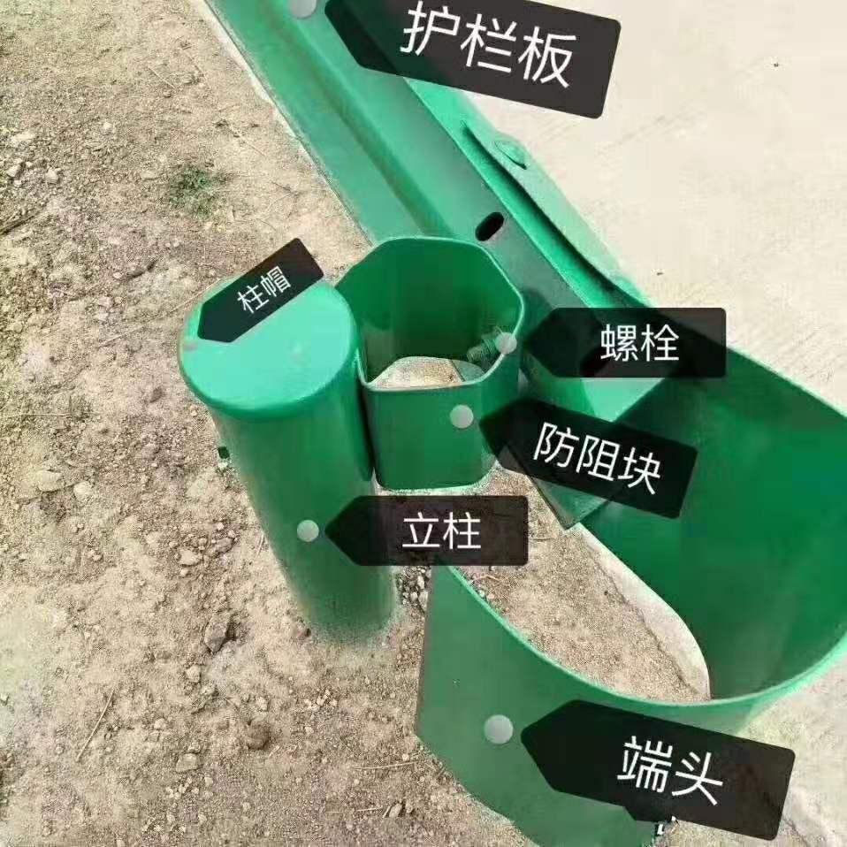连云港市海州区2021乡村公路护栏板-加工定制