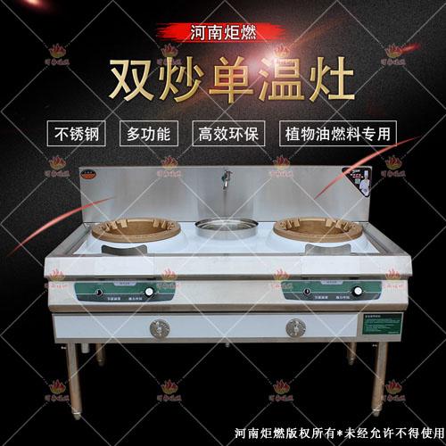 厨房环保无醇燃料代理商