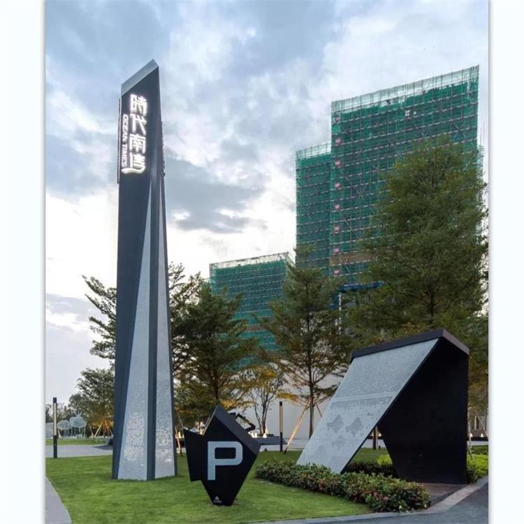 安阳销售中心精神堡垒 艾立特园林指示牌