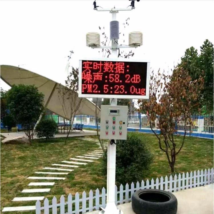 工地扬尘噪音在线监测系统肇庆工地扬尘在线监测仪系统价格