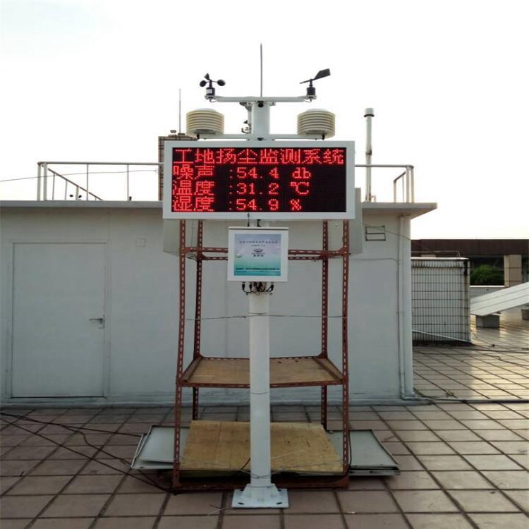 环境检测在线系统厂家桂林工地扬尘监测仪系统价格