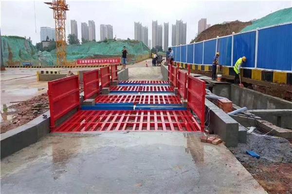 新闻:云南玉溪 无死角自动冲洗平台 封闭式车辆洗轮机 欢迎进入