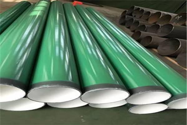 百色市消防用涂塑钢管厂家有优惠吗?