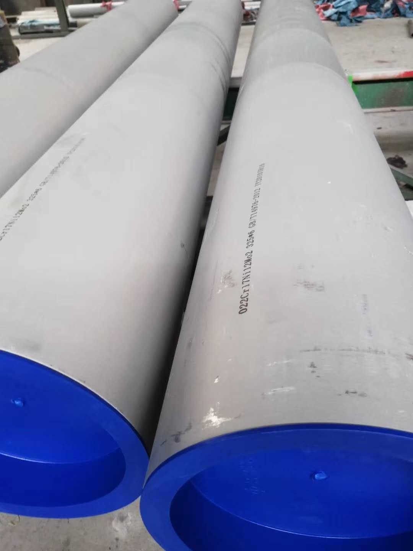 薛城347H厚壁不锈钢管直径6-630厚度1-30现货批发零售