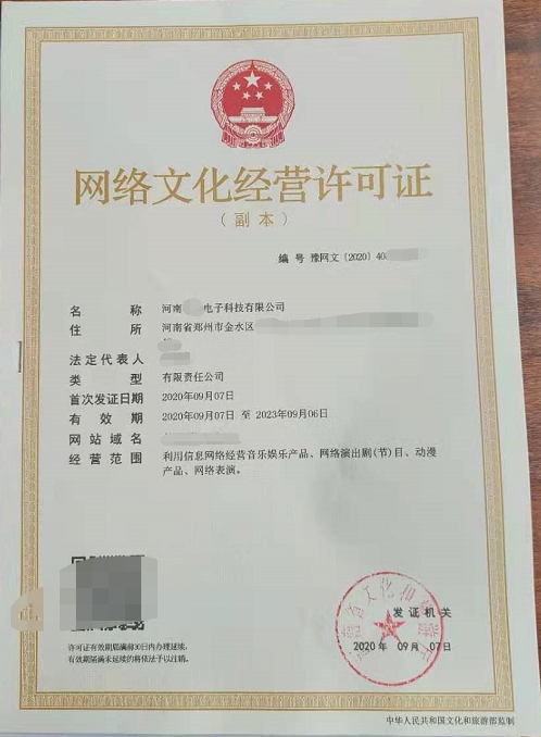 台前县sp证需要多少钱