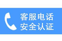 申花冰箱维修服务电话多少(全国联保)24小时预约上门维修电话