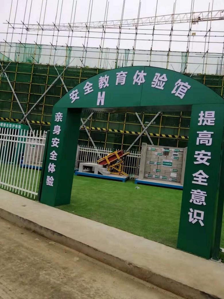 黄石工地安全教育体验馆厂家