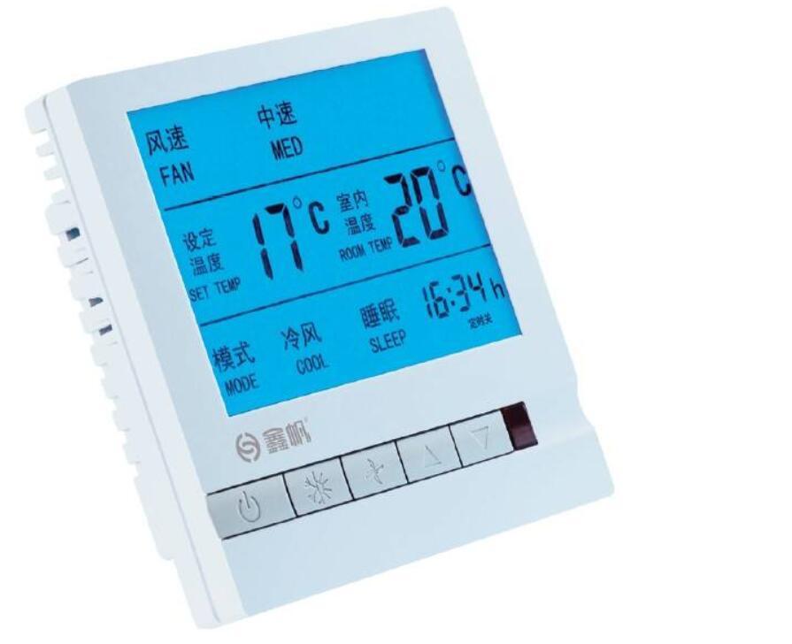 岳陽老板熱水器售后服務24小時服務客服熱線中心
