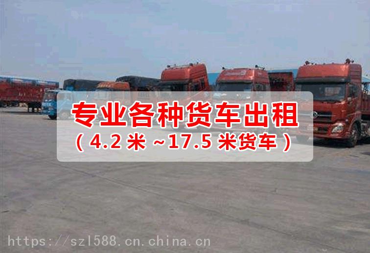 深圳坪山坑梓到云南玉溪17米5平板车拖头13米7挂车