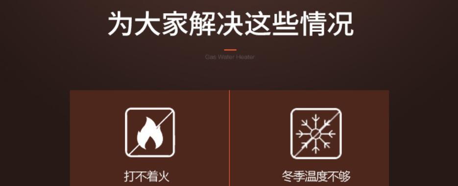 岳阳川崎洗衣机维修-电话(川崎各点)24小时服务热线