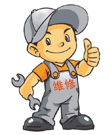 郑州TCL空调售后维修电话【24小时服务热线】客户报修中心