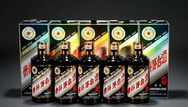 儋州市三都镇轩尼诗李察酒瓶回收-回收整箱葵花牌茅台酒电话预约