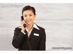 太原博世热水器售后维修电话(全国24小时网点)客服热线中心