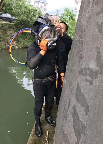 泸州市打捞队--工作有责任感