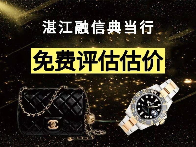 湛江市徐闻县万国飞行员手表回收多少钱