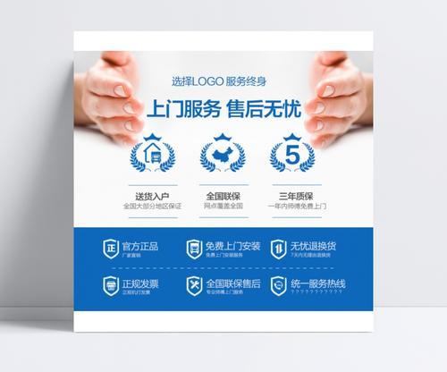 东营美菱冰箱24小时服务热线/400客服中心