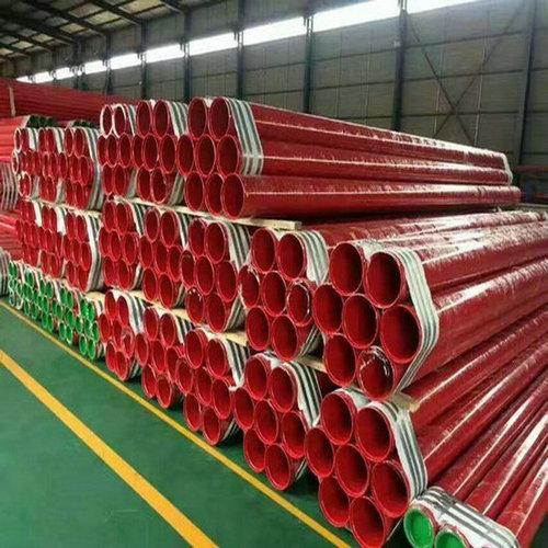 嘉兴市红色消防涂塑复合钢管有优惠吗?
