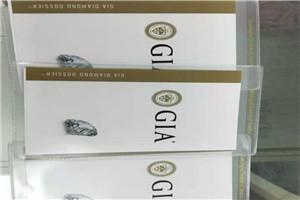 上海普陀卡地亚三铁环戒指重复使用1小时极速上门交易