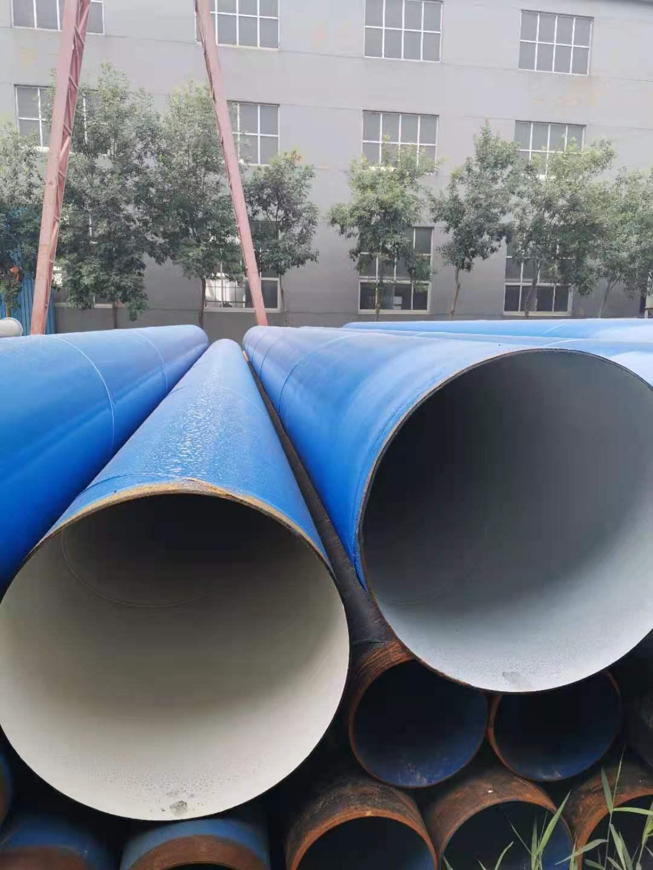 吉安市大口径涂塑复合钢管高清图