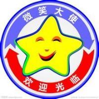 上海黄浦区康佳电视机售后维修电话  售后网点24小时服务中心