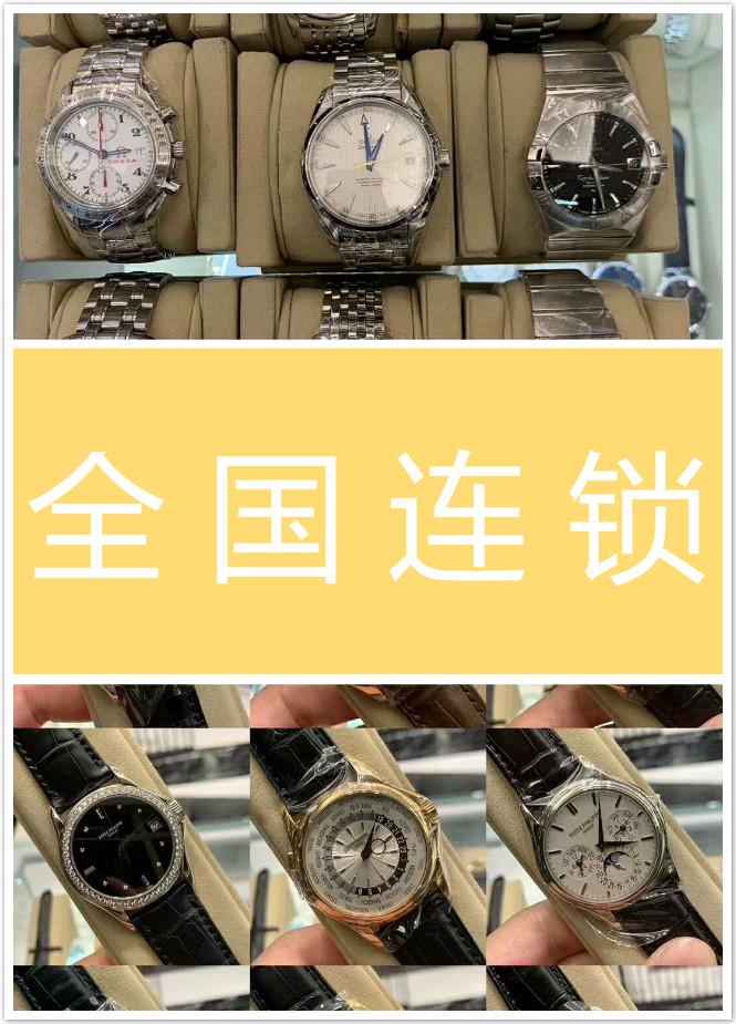云南昆明二手万宝龙手表全新多少钱?