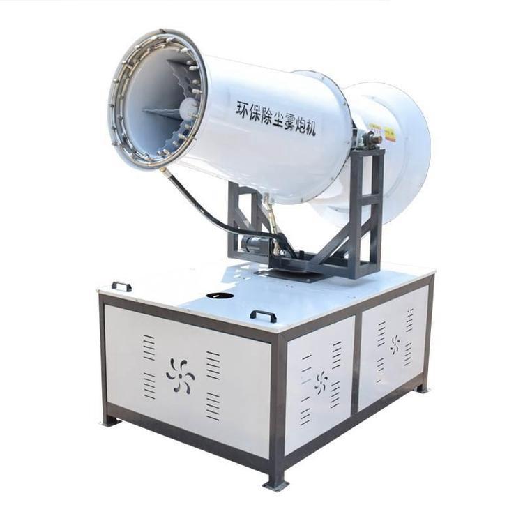 江西吉安50米汽油除尘雾炮机30-100米全自动雾炮机厂家