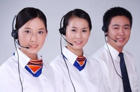 大金空调官 网→VIP1166专业专线(全国统一联保)24小时维修服务中心