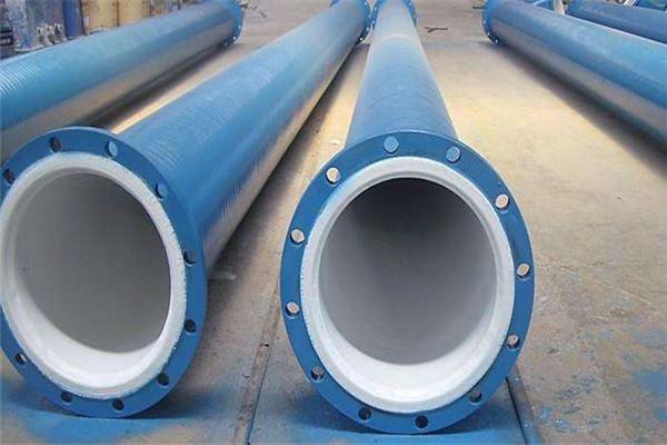 金普新区法兰连接衬塑钢管5秒获取报价单