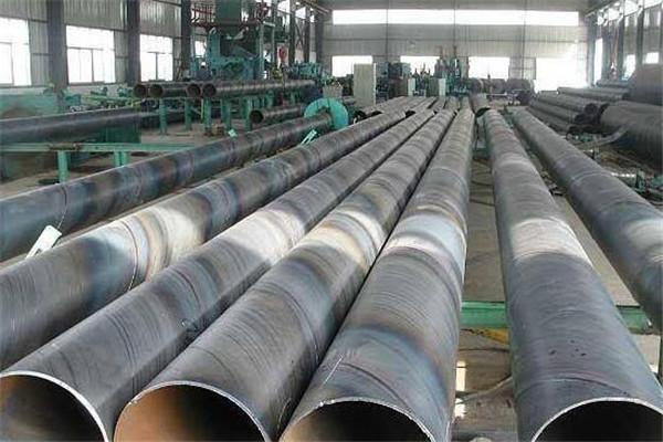 乐山夹江1220mm螺旋钢管市场价格