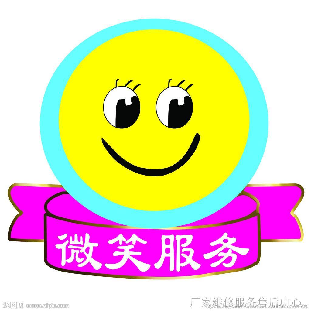 湘潭川崎洗衣机全市售后服务中心丨各区统一维修400电话