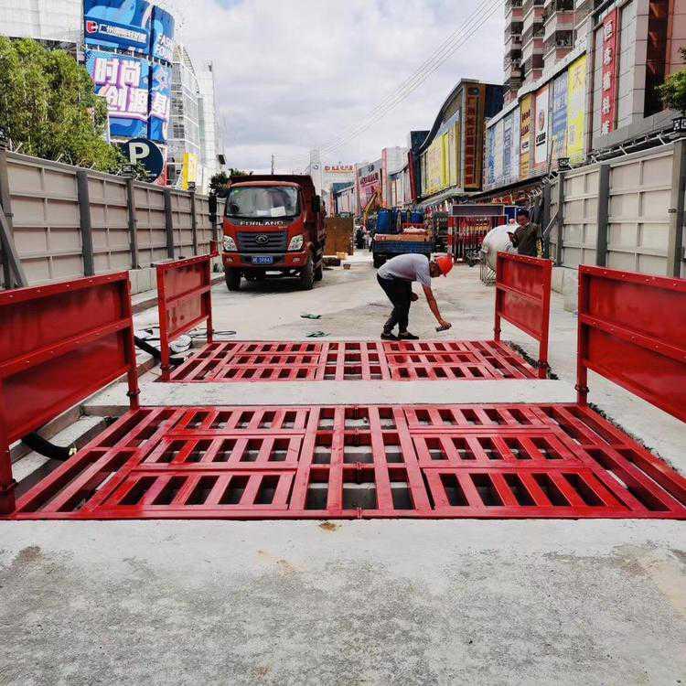 聊城 工地全自动洗车台/洗轮机/洗车机