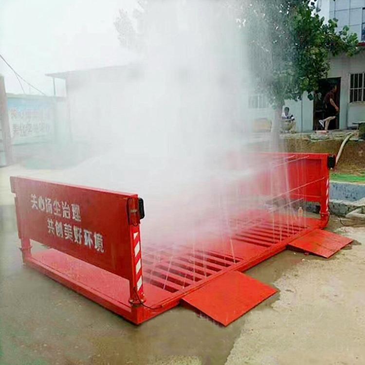 山东济宁工地全自动洗车平台/洗轮机/洗车机价格洗车平台