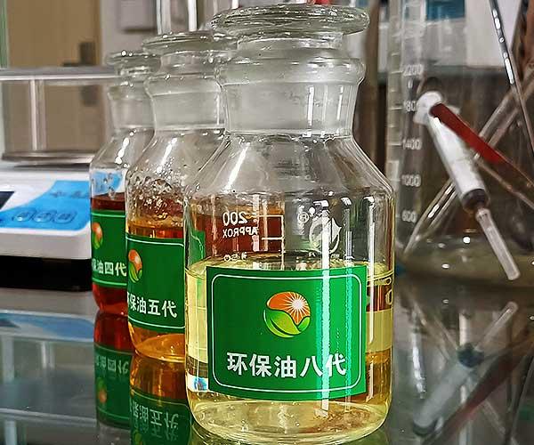 揭阳揭西无醇油燃料生物质液体燃料主要成分
