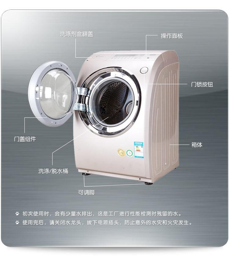惠而浦冰箱服务电话 | 三洋洗衣机售后电话