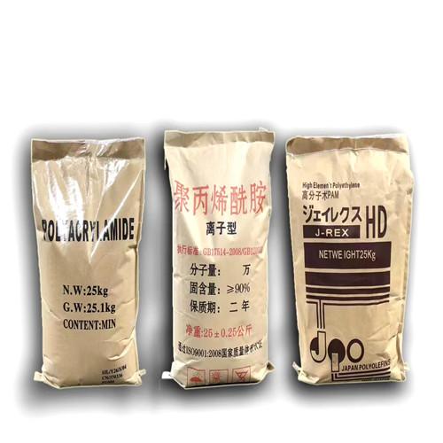 绥化望奎泥浆沉淀剂——博凯隆有限公司